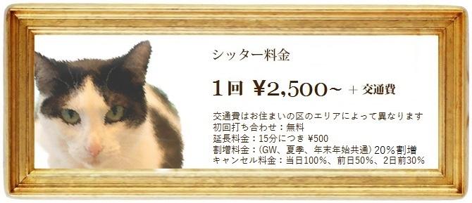 price_02